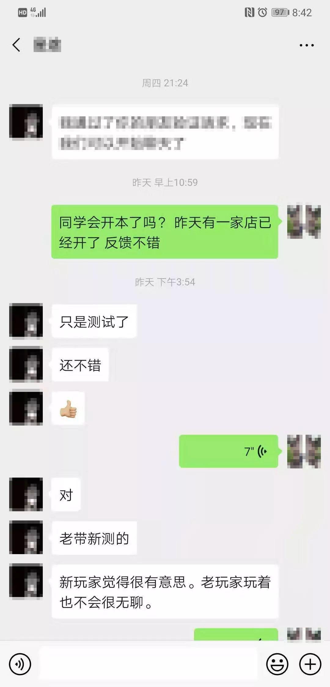 6人本《同学会》剧本杀线索复盘真相剧透结局真凶手是谁?%-site_name