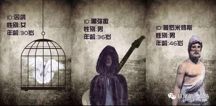 6人本《窗边的女人》线索复盘真相剧透结局真凶手是谁?%-site_name