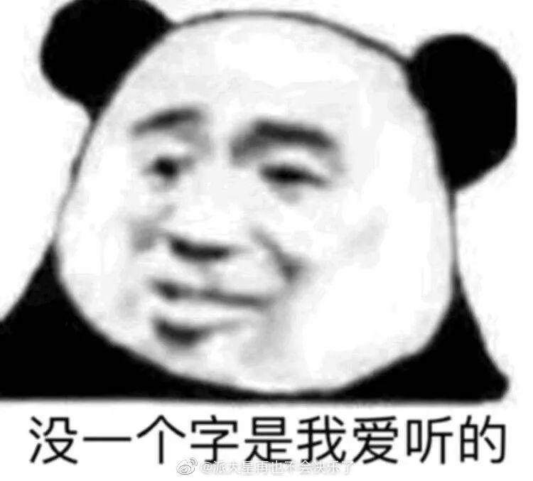 7人本《云破月来花弄影》剧本杀线索复盘真相剧透结局真凶手是谁?%-site_name