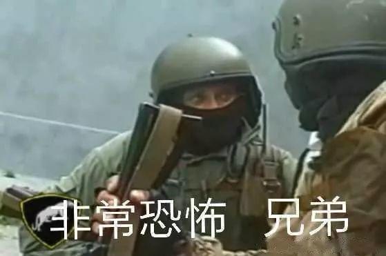 《鸢飞戾天》剧本杀复盘解析剧透结局真凶手是谁?%-site_name
