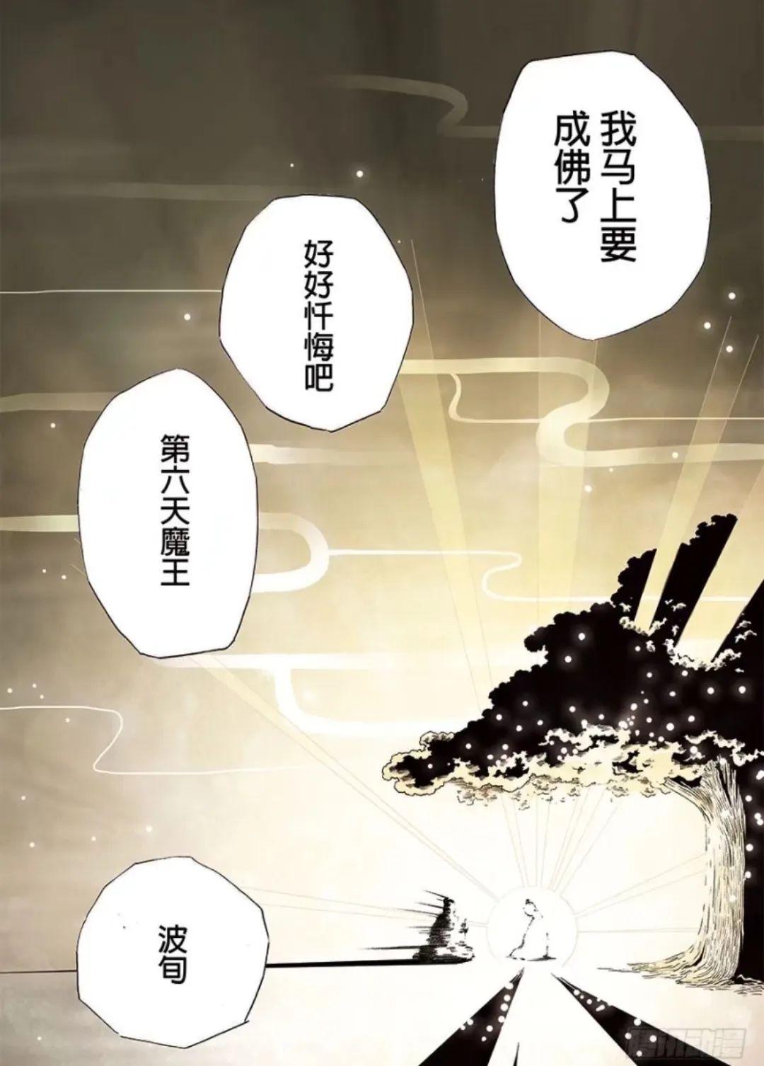 6人本剧本杀《波旬》线索复盘真相剧透结局真凶手是谁?%-site_name
