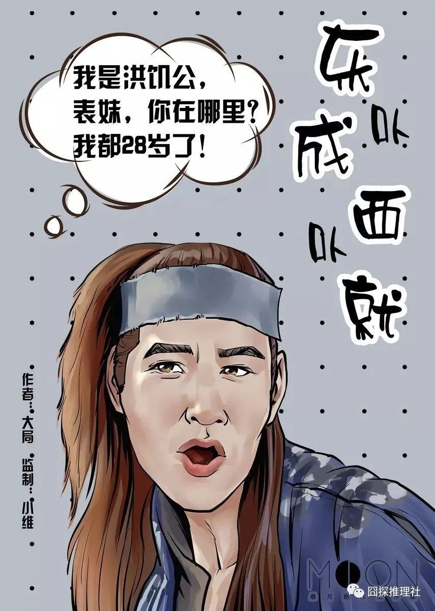 6人本剧本杀《东卟成西卟就》线索复盘真相剧透结局真凶手是谁?%-site_name