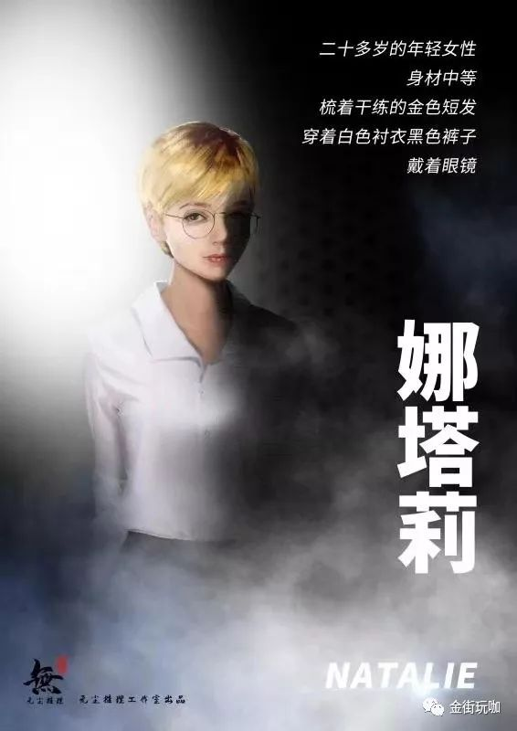6人本剧本杀《天罚》剧情简介介绍复盘剧透凶手是谁?%-site_name