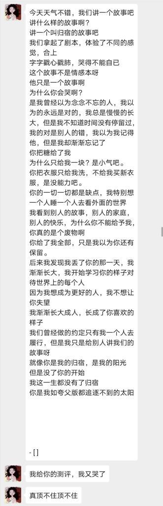 5人本剧本杀《归宿》剧情简介介绍复盘剧透凶手是谁?插图7