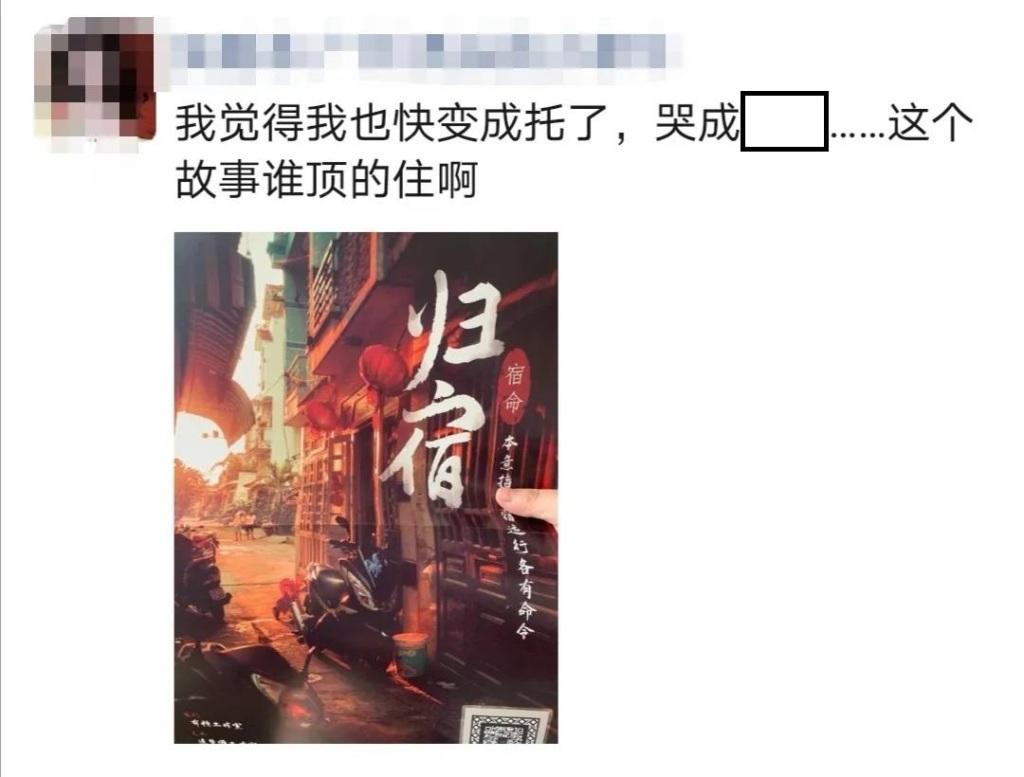 5人本剧本杀《归宿》剧情简介介绍复盘剧透凶手是谁?插图13