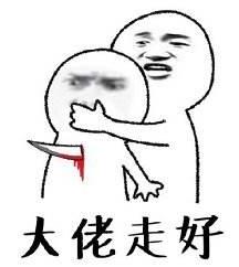 6人本《无妄》剧本杀线索复盘真相剧透结局真凶手是谁?%-site_name