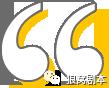 8人本《疯狂美食节》剧本杀线索复盘真相剧透结局真凶手是谁?%-site_name