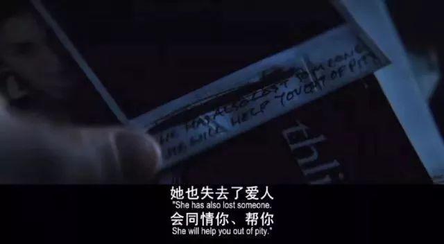 《记忆碎片》剧本杀复盘真相剧透结局真凶手是谁?%-site_name
