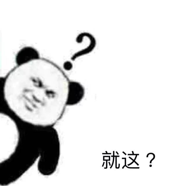 6人本《贤者之石》剧本杀线索复盘真相剧透结局真凶手是谁?%-site_name